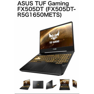 ASUS - ASUS FX505DT ゲーミンノート