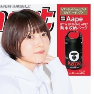 アベイシングエイプ(A BATHING APE)のsmart10月号増刊付録(趣味/スポーツ/実用)
