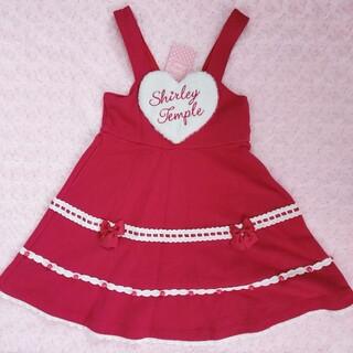 Shirley Temple - シャーリーテンプル 赤ジャンパースカート