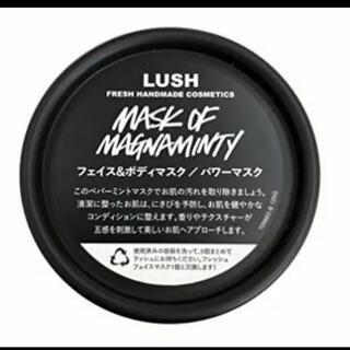 ラッシュ(LUSH)の早い者勝ち!ベストセラー!ラッシュ パワーマスク 125g(パック/フェイスマスク)