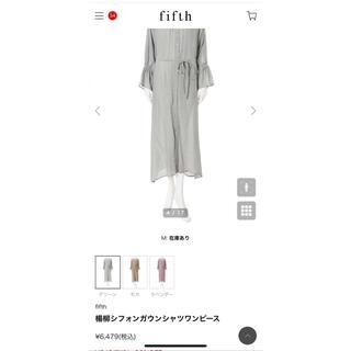 フィフス(fifth)のガウンシャツワンピース 羽織(シャツ/ブラウス(長袖/七分))