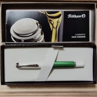 Pelikan - 【最終価格】ペリカン 万年筆 スーベレーン M605 グリーンホワイト F