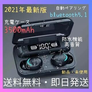 最新ワイヤレスイヤホン イヤフォン Bluetooth ブルートゥース