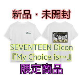 SEVENTEEN - SEVENTEEN Dicon vol.12 Luxuryバージョン Tシャツ