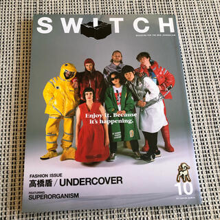 UNDERCOVER - switch undercover