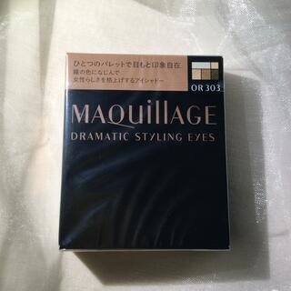 MAQuillAGE - 資生堂 マキアージュ ドラマティックスタイリングアイズ OR303