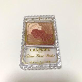 CANMAKE - メイク グロウフルールチークス No.10 テラコッタフルール