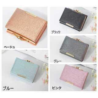 【ブルー】ミニ財布 三つ折り財布 レディース