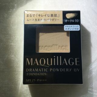マキアージュ ドラマティックパウダリー UV オークル10