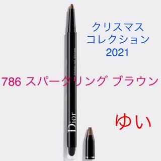 ディオール(Dior)のディオールショウ24Hスティロウォータープルーフ786スパークリングブラウン新品(アイライナー)