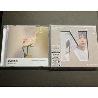 ENHYPEN BORDER:儚い 通常盤・ヒスン盤 2枚セット