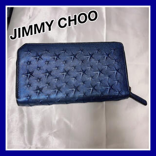 JIMMY CHOO - JIMMIYCHOO ジミーチュウラウンドファスナー長財布スターエンボス カーフ