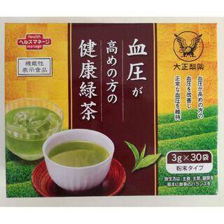 タイショウセイヤク(大正製薬)の【新品・未開封】大正製薬 血圧が高めの方の健康緑茶 30袋(健康茶)