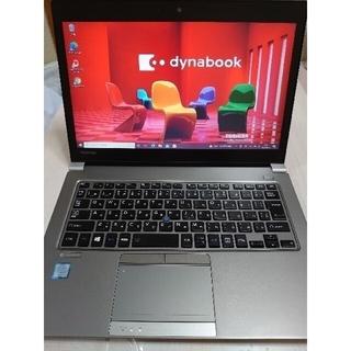 東芝 - DynaBook