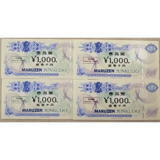 丸善 株主優待券 4000円分