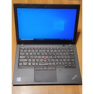 Lenovo - Lenovo Thinkpad x280 i5 8350U 8G 500GB