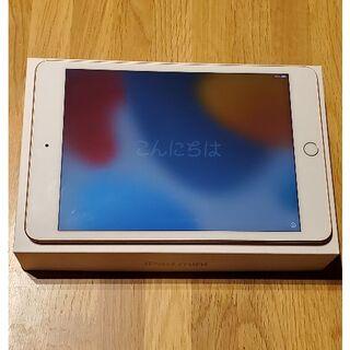 Apple - Apple ipad mini 5 256GB Gold MUU62J/A