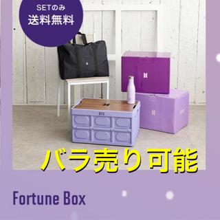 防弾少年団(BTS) - BTS fortune box purple edition