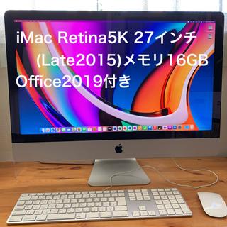 Mac (Apple) - 値下げiMac 27インチ Retina 5K (Late2015)