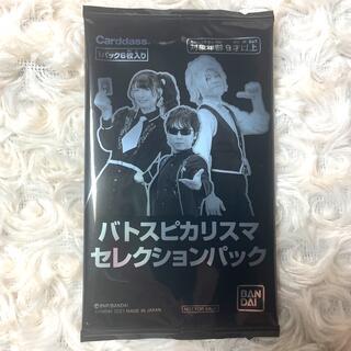 バンダイ(BANDAI)の967 バトルスピリッツ バトスピカリスマセレクションパック バンダイ(Box/デッキ/パック)