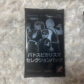 バンダイ(BANDAI)の968 バトスピカリスマセレクションパック BANDAI カードダス 記念品(Box/デッキ/パック)