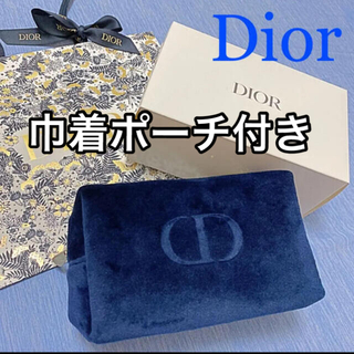 Christian Dior - ディオール ホリデー限定 クリスマスオファー ポーチ ノベルティ 巾着付き