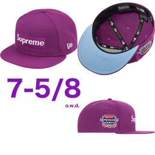 Supreme - Supreme No Comp Box Logo New Era Navy 紫