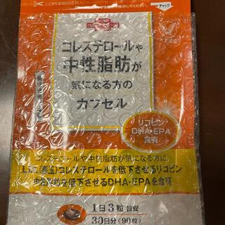 タイショウセイヤク(大正製薬)の大正製薬 コレステロールや中性脂肪が気になる方のカプセル(その他)