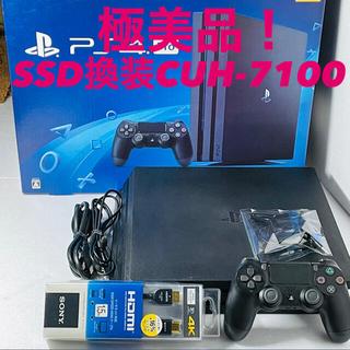 PlayStation4 - ps4 CUH-7100 PlayStation4 pro