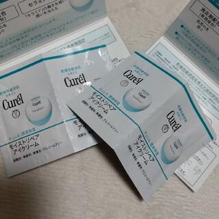 キュレル(Curel)のキュレル アイクリーム&頭皮ローション(化粧水/ローション)