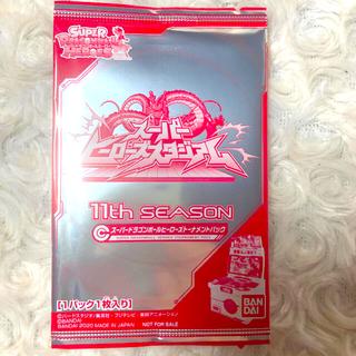 バンダイ(BANDAI)の970 スーパードラゴンボール ヒーローズトーナメントパック 記念品 1パック(Box/デッキ/パック)