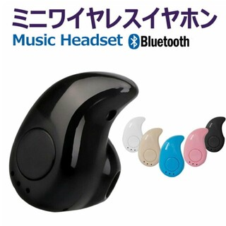 新品未使用品!☆超小型超軽量ワイヤレスBluetoothイヤホン☆片耳ブルー
