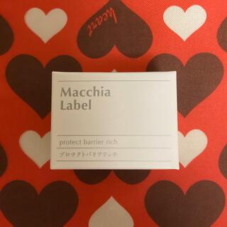 マキアレイベル(Macchia Label)の【マキアレイベル】プロテクトバリアリッチ(オールインワン) 50g(オールインワン化粧品)