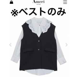 Ameri VINTAGE - 【Ameri VINTAGE】ベストのみ!! 2WAY LADY BLOUSE