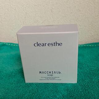 マキアレイベル(Macchia Label)の【マキアレイベル】クリアエステソープ(化粧石鹸)100g(洗顔料)
