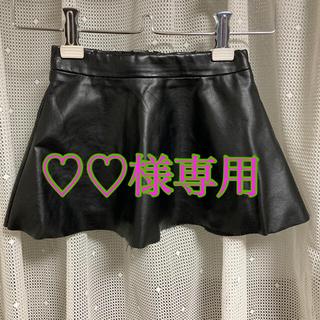 エイチアンドエム(H&M)のH&M フェイクレザー スカート(スカート)