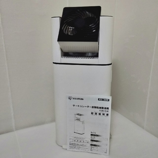 アイリスオーヤマ - アイリスオーヤマ IRIS   DDD-50E  サーキュレーター衣類乾燥除湿機