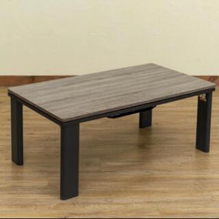 ニトリ - こたつ机 テーブル ブラウン ニトリ