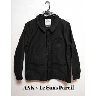 サイズ 42 ルサンパレイユ ANK 別注 ブラック モールスキン ジャケット