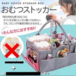 おむつ おもちゃ 日用品 ストッカー レジカゴバッグ 収納バック ボックス