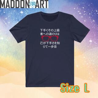 【大谷翔平選手着用デザイン】エンゼルス 日本語Tシャツ マドン監督ブランド L