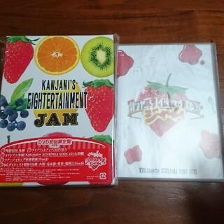 関ジャニ∞ ジャム 初回 DVD jam