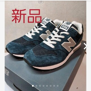 New Balance - 新品 26cm NewBalanceニューバランス シューズ MRL996AN
