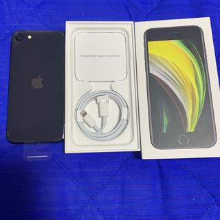 Apple - iPhone SE2 64GB 本体 ブラック SIMフリー 【未使用】