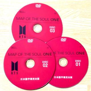 防弾少年団(BTS) - BTS MAP OF THE SOUL ON:E DVD 字幕完全版