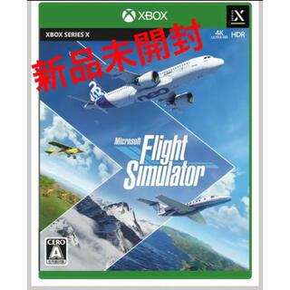 Xbox - Microsoft Flight Simulator Standard Edit