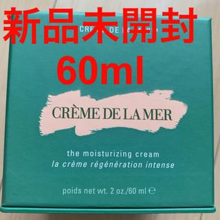 ドゥラメール(DE LA MER)のクレーム ドゥラメール 60ml(フェイスクリーム)