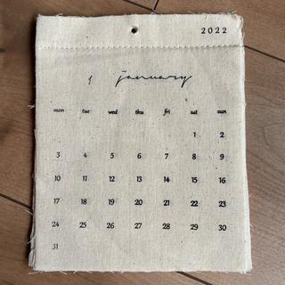 新品 2022 ファブリック カレンダー リネン ガーゼ おしゃれ 布
