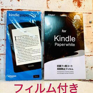 新品 Kindle Paperwhite wifi 8GB 広告つき 第10世代