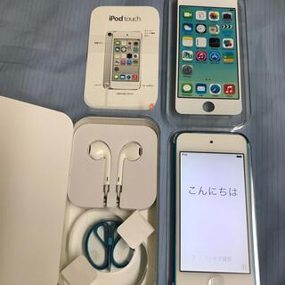 アイポッドタッチ(iPod touch)のiPod touch  32GB   5世代 【新品の付属品付き】(ポータブルプレーヤー)